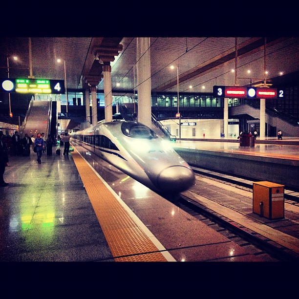 The G train to #shanghai from #nanjing #china