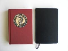 rebel arts notebook2