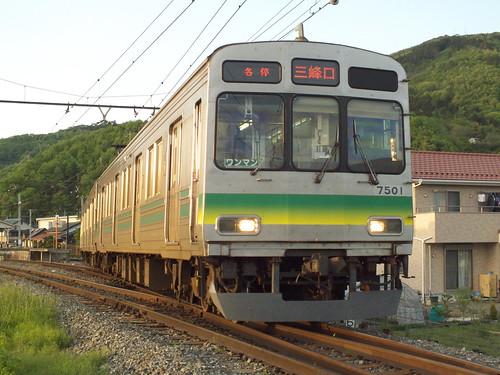 7501F @和銅黒谷〜武州原谷
