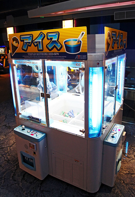 Game Zoo