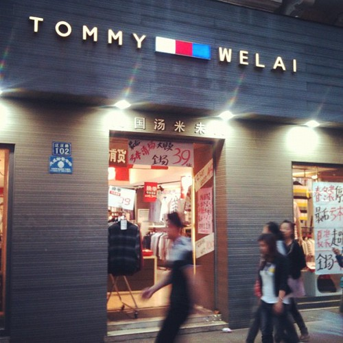 Tommy Hilfiger's step brother in China started Tommy Welai.