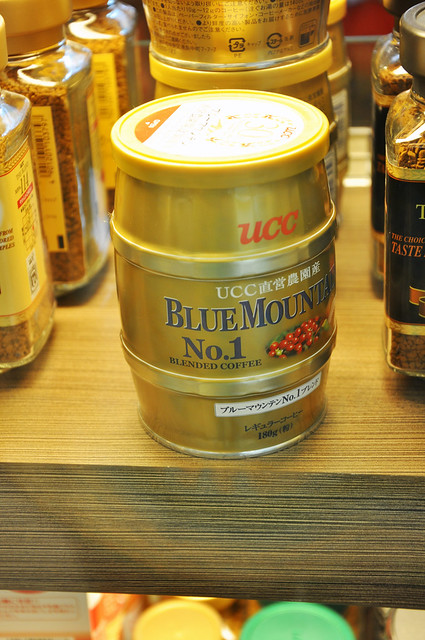 UCC Blue Mountain Coffee