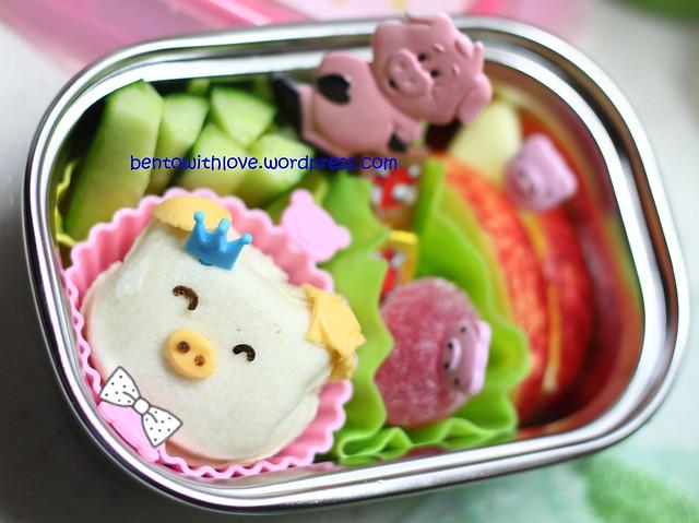 Quicky Piggy Bento