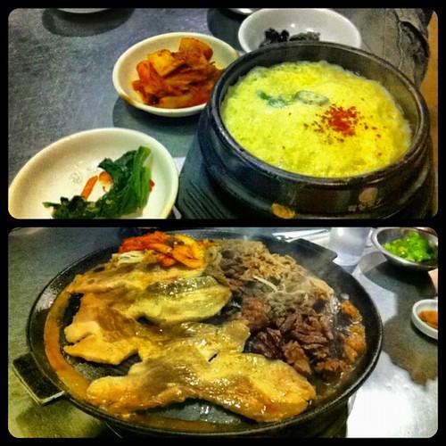 306: Korean for lunch.