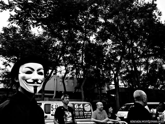 Masked Participant