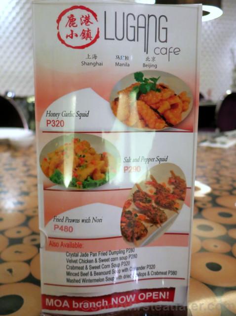 new dishes at Lugang Cafe-001