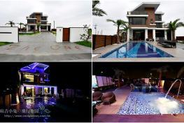 樂灣頂級私人會館 The One Villa