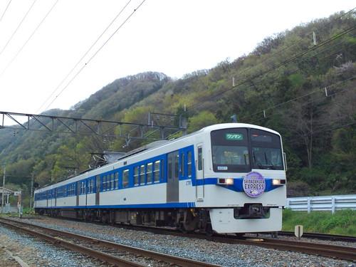 6001F(芝桜HM) @波久礼