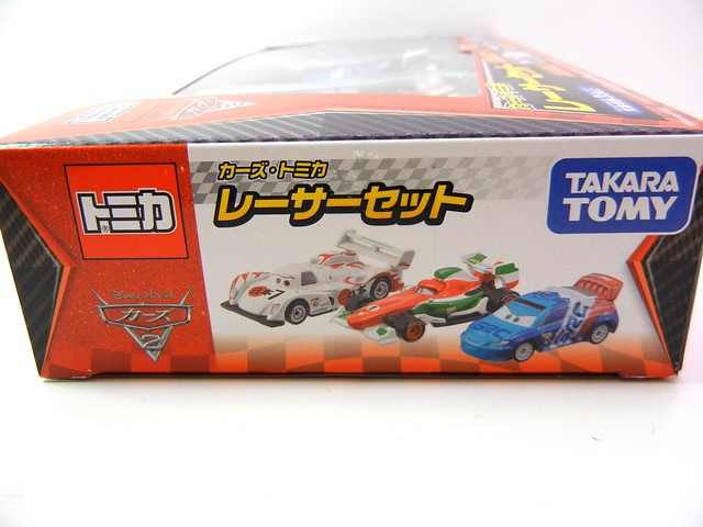 disney cars 2 tomica shu raoul francesco 3 pack (3)