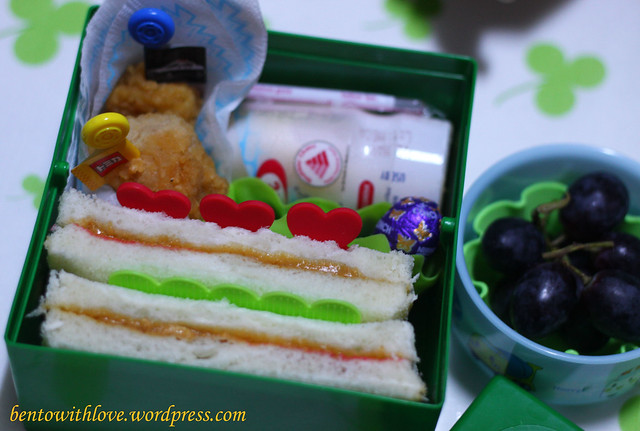 Peanut Butter Sandwich Bento