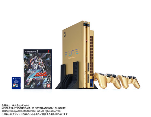 Zeta Gundam Hyaku Shiki Color Themed Playstation 2 (4)