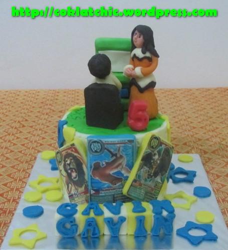 Cake Animal Kaiser dan minicake Animal Kaiser GAVIN Jual Kue