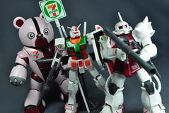 HG 144 7-Eleven BearGuy Gundam OOTB Unboxing Review (64)