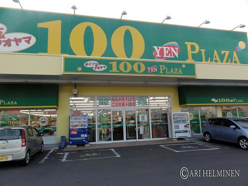 100-yen shop DAISO in Aomori