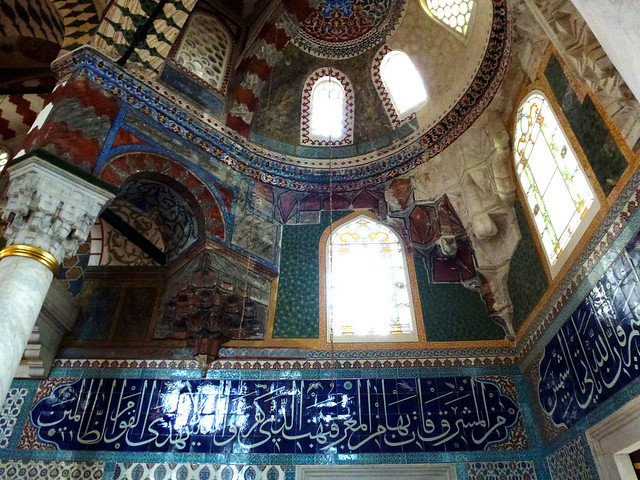 Istanbul - avril 2012 - jour 8 - 041 - Tombeau de Selim II