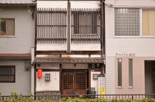 Another Street Look in Kyoto
