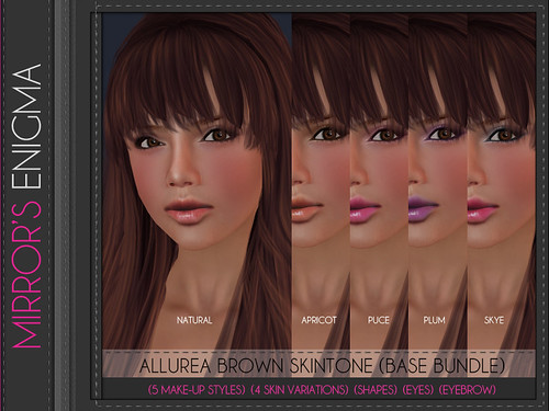 Allurea Brown Base Bundle