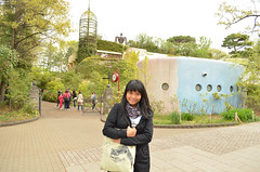 In front of Ghibli Museum