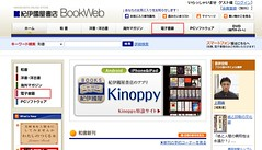 Baidu IME_2012-4-24_15-55-24