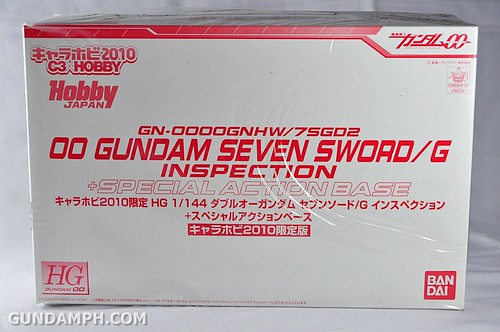 HG 00 Gundam Seven SwordG Inspection Color (C3xHobby Exclusive 2010) Unboxing Photos (1)