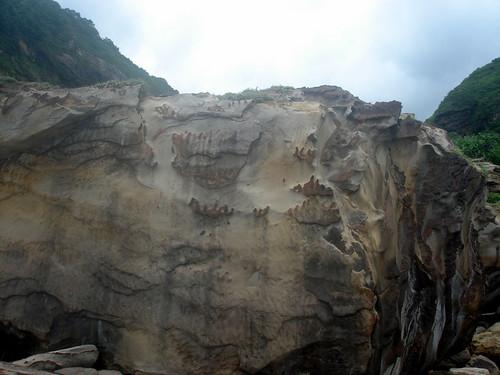 東北角國家風景區南雅奇岩步道