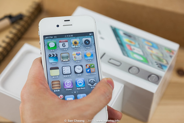 iphone4s-9761