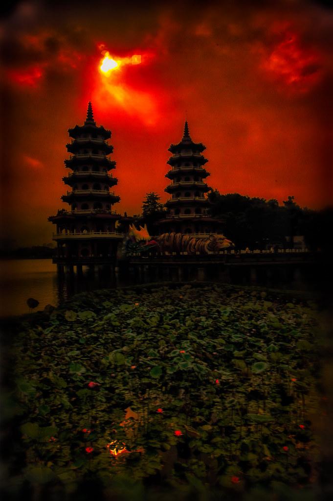 Dragon and Lion Pagodas