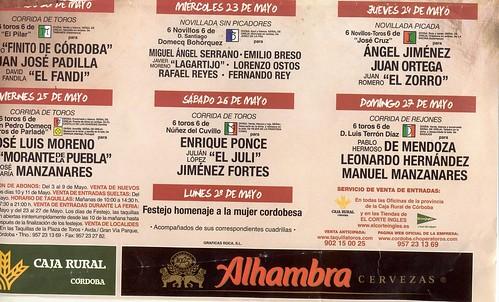 Cervezas Alhambra patrocina los toros en Córdoba.