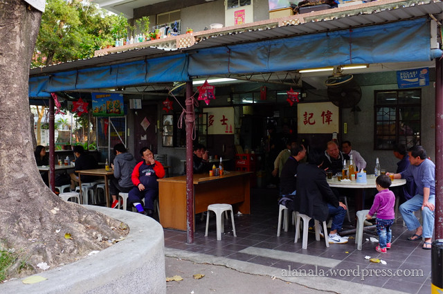 Store/Cafe at Fanling Wai