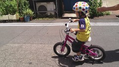 First ride without training wheels
