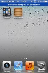 GT-N7000 + iPhone 4S