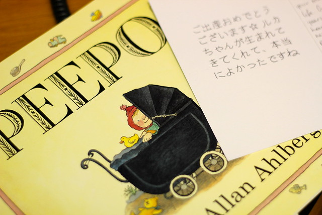 Wednesday: Peepo and a card for Luca in Japan