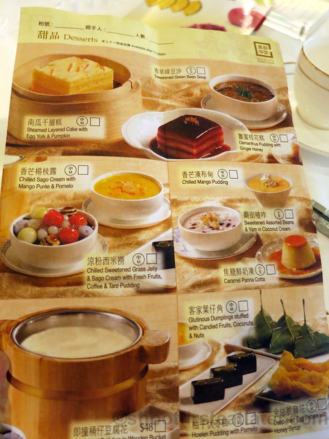 Serenade Chinese Restaurant dim sum menu-001
