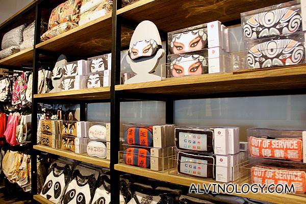 Chinese opera eye masks