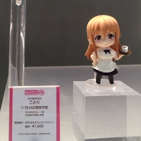 Nendoroid Petite Takanashi Souta: Kotori version (WORKING!!)