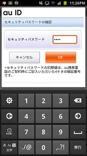 https://i1.wp.com/farm8.staticflickr.com/7254/7718124918_95a044a126_n.jpg?resize=180%2C320