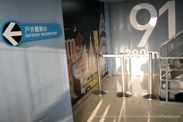 Taipei 101-38.jpg