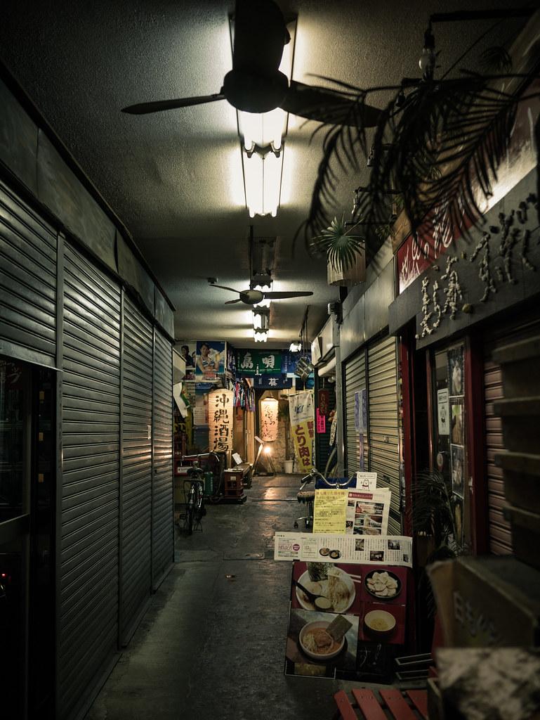 Okinawa bar in Tokyo