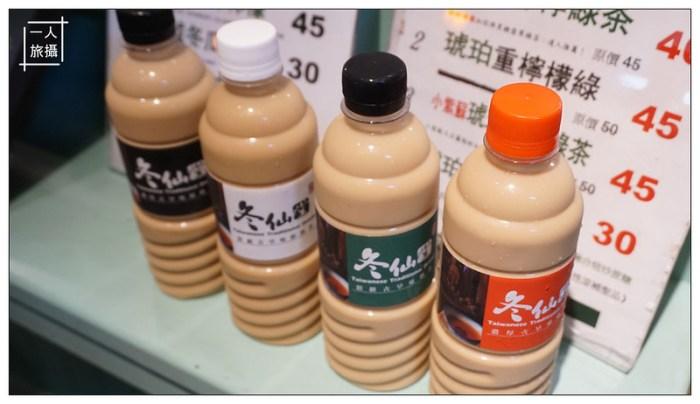 冬仙堂奶茶自動販賣機 02