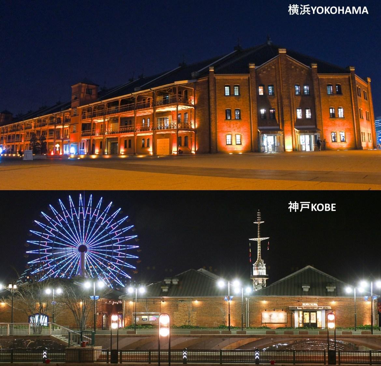 Kobe-Yokohama9