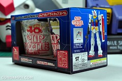 1-200 RX-78-2 Nissin Cup Gunpla 2011 OOTB Unboxing Review (3)