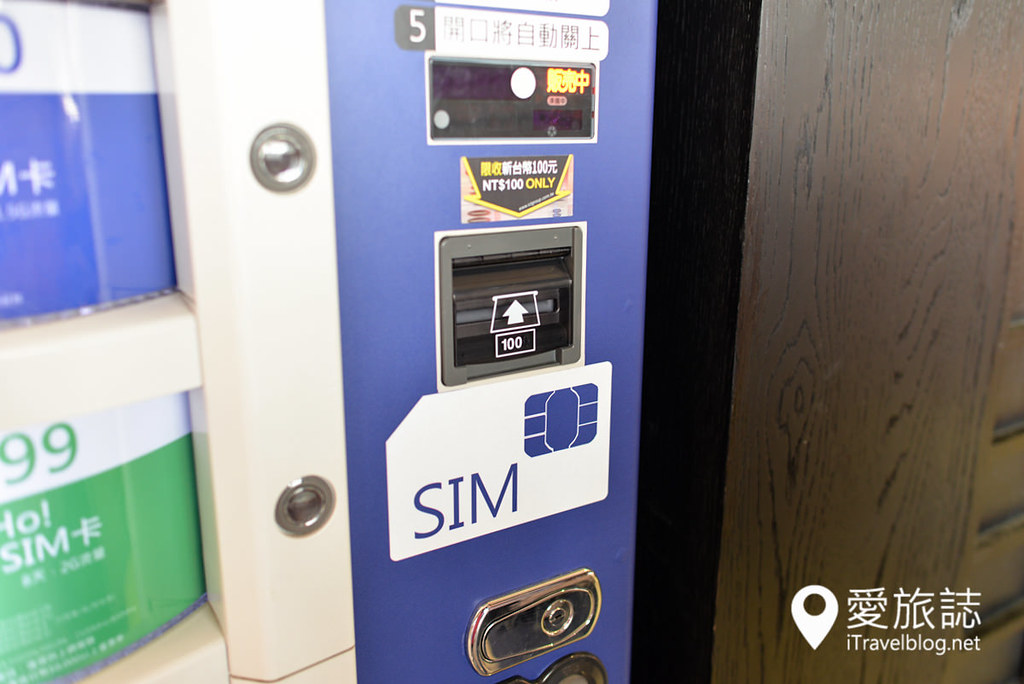日本行动上网SIM卡 (5)