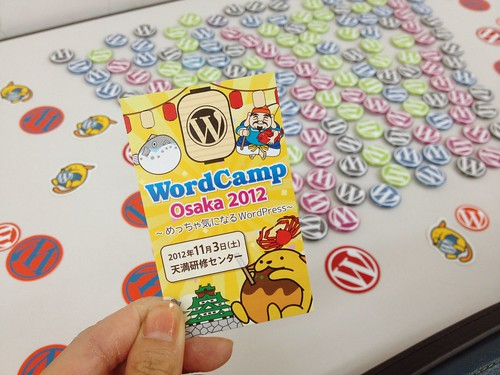 WordCamp Osaka Card!
