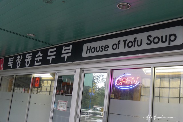 House of tofu soup 00002
