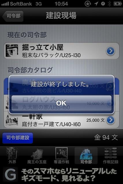 20120329105450