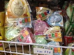 Easter goods, AZ Gift & Trading