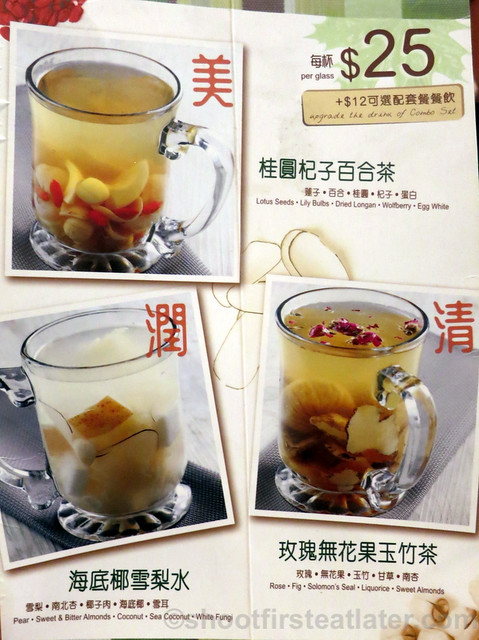 special Chinese hot drinks
