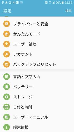 Screenshot_20160512-223221
