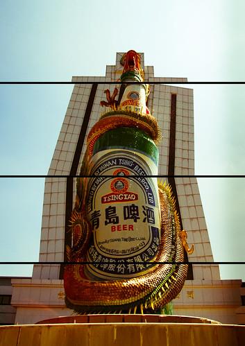 Tsingtao Bottling Plant