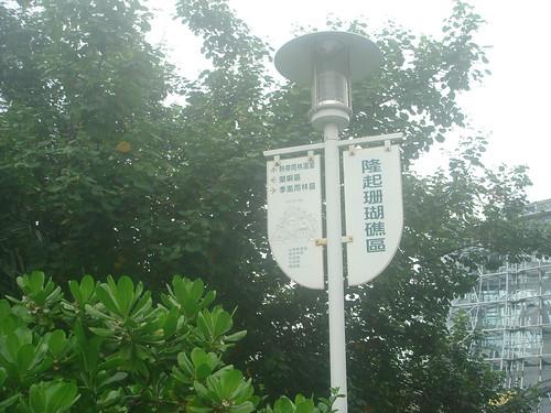 台中植物園18